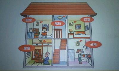http://www.m-kenso.co.jp/files/lib/2/26/201509152346362142.jpg
