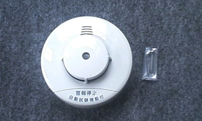 http://www.m-kenso.co.jp/files/lib/2/31/201509152352028279.jpg