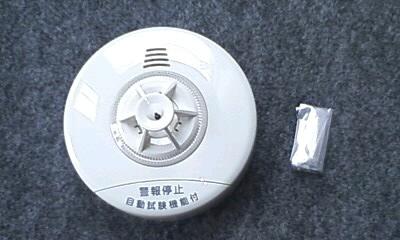 http://www.m-kenso.co.jp/files/lib/2/32/201509152353006209.jpg