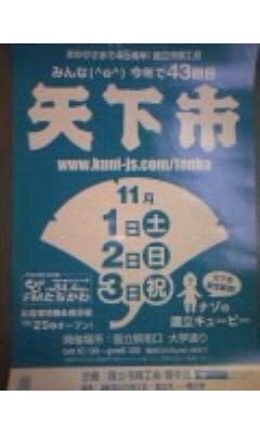 http://www.m-kenso.co.jp/files/lib/2/33/201509152353547398.jpg